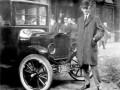 Человек-машина: секреты успеха Генри Форда