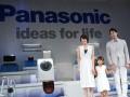 Японская Panasonic избавляется от офиса в Токио для преодоления кризиса