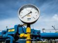 В Стокгольме начались устные слушания между Нафтогазом и Газпромом