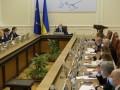 Кабмин облегчил иностранцам ведение бизнеса в Украине: Подробности