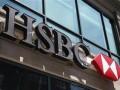 HSBC намерен отказаться от исламского банкинга