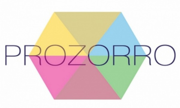 В пилотном режиме система Pro Zorro позволила сэкономить более 1,4 млрд грн