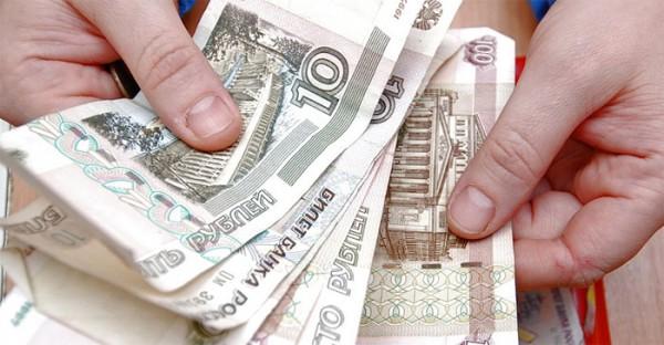 Минимальная зарплата на полуострове станет меньше