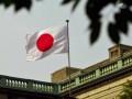 Япония представит в ООН резолюцию по ликвидации ядерного оружия
