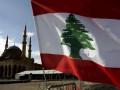 Власти Ливана не знали о планах Карлоса Гона