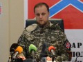 Губарев подтвердил конфликт между ДНР и комбатом