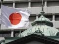 Япония выделит Украине 300 миллионов долларов кредита