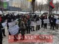 В Киеве устроили протест против захвата земель и Столичного рынка