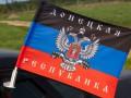 В Луганской области задержан снайпер ДНР, обстреливавший ОБСЕ