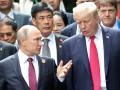 Чего в Москве и Вашингтоне ждут от встречи Путина и Трампа