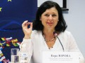 Еврокомиссия критикует судебную реформу в Румынии