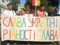 Порошенко ответил на призыв запретить ЛГБТ-марши
