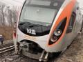 Инцидент с поездом