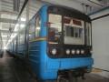 Киевметрополитен выставил на продажу два вагона