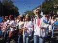 В Мариуполе состоялся массовый парад вышиванок