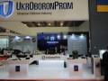 Укроборонпромом займется международный аудит