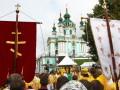 В Софие Киевской рассказали о судьбе Андреевской церкви после передачи