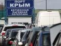 На Керченской переправе из-за шторма скопилось более тысячи машин