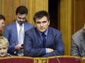 Климкин назвал сроки разрыва дружбы с Россией