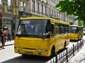 Водитель маршрутки отсудил 10 тысяч гривен у пассажира