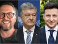 Порошенко считает, что Шарий помог Зеленскому выиграть выборы