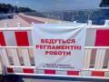 В Киеве временно закрыли новый