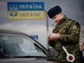 Двое россиян попросили убежища у властей Украины