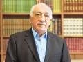 США пообещали выдать Турции Гюлена