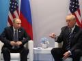 Встреча Трампа и Путина: итоги переговоров