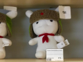 Игрушки с коммунистической символикой обнаружили в одном из киевских магазинов