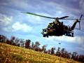 Прокуратура спасла уникальный для Украины военный авиаполигон