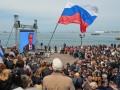 О сделках по Крыму с США не может быть и речи - Песков