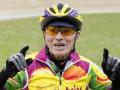 Фотогалерея: Велосипедист супер-стар. Столетний француз установил мировой рекорд