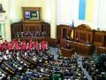 Рада отказалась от запрета на закрытие сельских школ до 2015 года