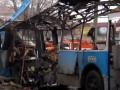 Взрыв троллейбуса в Волгограде: кадры с места трагедии