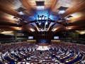 Без Украины и Грузии. В понедельник в Страсбурге начнется осенняя сессия ПАСЕ
