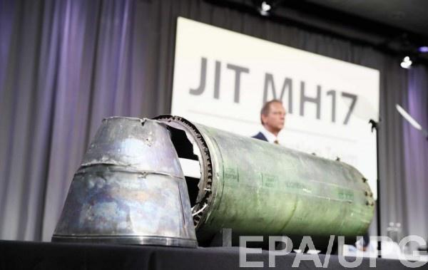 Обломки ракеты Бук, которую показали в Нидерландах