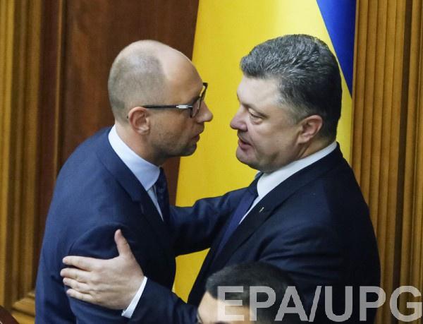 Яценюк обратился к Порошенко