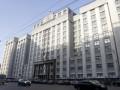Госдума РФ ответила на заявление ЕС по Украине, обвинив Европу в