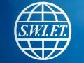 Межбанковская система SWIFT предупредила клиентов о киберинцидентах