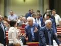 СМИ узнали зарплаты депутатов на 2017 год