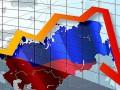 Еврокомиссия ухудшила прогнозы экономики России