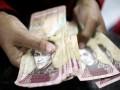 У Венесуэлы не хватает денег, чтобы печатать деньги - Bloomberg