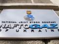Ъ: Суд обязал Нафтогаз передать Фирташу и Газпрому 50% акций УкрГаз-Энерго