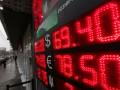 Доллар в России опять подорожал до 69 рублей