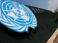 Кризис в Украине вызвал наибольший за два года рост цен на продовольствие - ООН