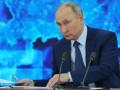 Украинцы назвали Путина
