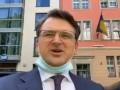 Встреча в Берлине: Кулеба объяснил немцам, что происходит на Донбассе