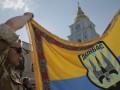 В Киеве освятили флаги батальона Донбасс