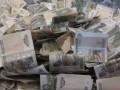 В Костроме полицейский вернул потерянные 900 тысяч рублей владельцу